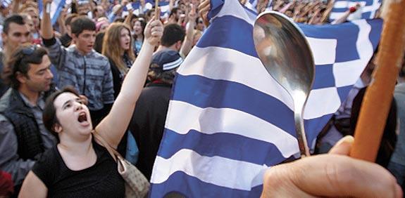 הפגנה ביוון / צלם: רויטרס